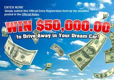PCH.com Win cash prize to buy your dream car
